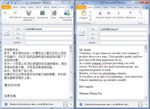 Software Screenshots DE_mail_zhen