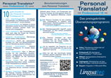 Produktbroschüren: Personal Translator 18