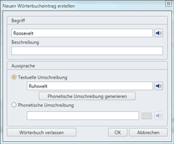 Screenshot Voice Reader Studio 15 - Wörterbucheintrag