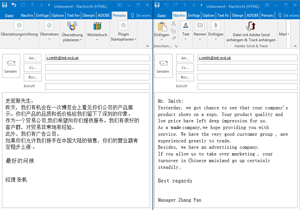 Software Screenshots DE_mail_zhen